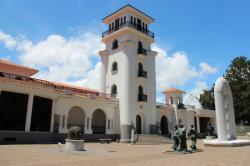 Museo del Arte Costarricense Museum